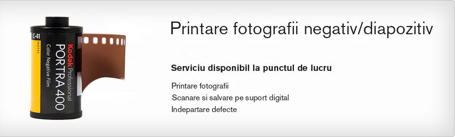 printare-fotografii-negativ